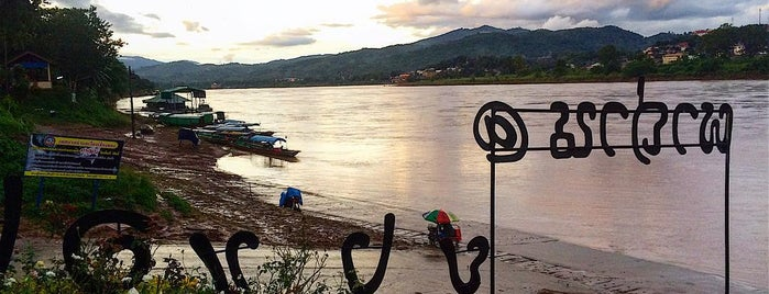 MEKONG RIVER is one of Places in the world.