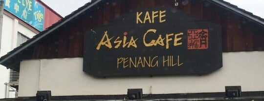 118 Cafe is one of Hawkers @ Penang.
