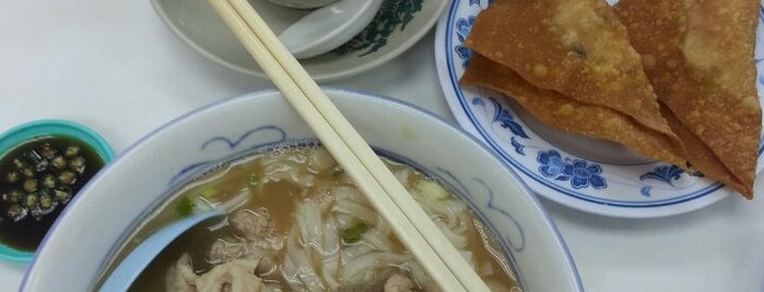 Cong Yin Noodle House is one of Jalan Jalan Ipoh Eatery.