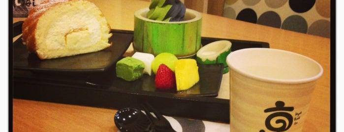 Kyo Roll En is one of Gateway Ekamai.