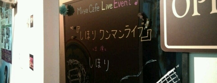 Miiya Cafe is one of ライブハウス.