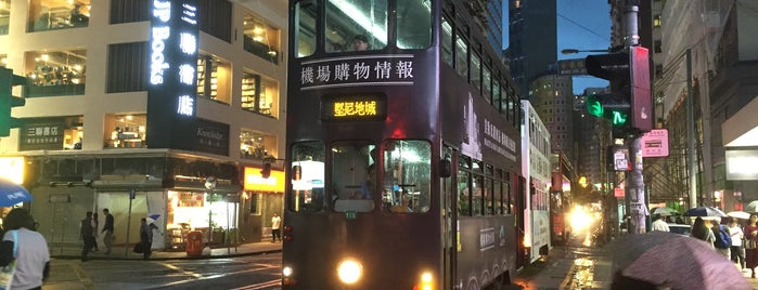 O'Brien Road Tram Stop (43E/56W) 柯布連道電車站 is one of Hong Kong.
