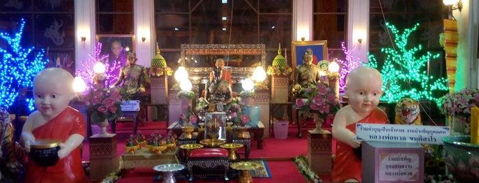 วัดบ้านไร่ชาวเหนือ is one of พี่ เบสท์.