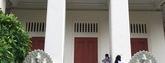 Maha Chulalongkorn Building is one of Chulalongkorn University.