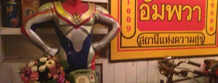อัมพวา นครราชสีมา is one of Korat Nightlife - ราตรีนี้ที่โคราช.