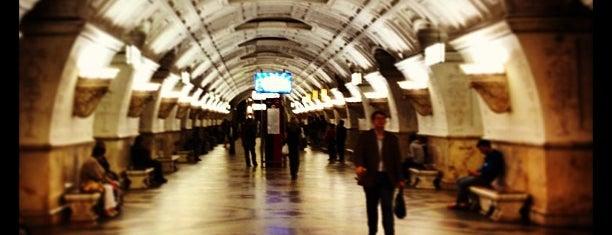 Метро Белорусская, радиальная (metro Belorusskaya, line 2) is one of Complete list of Moscow subway stations.