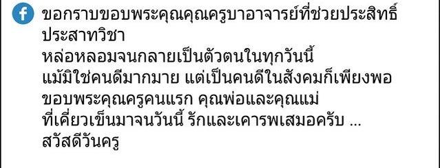 SCB Life Assurance (SCBLife) ไทยพาณิชย์ประกันชีวิต is one of M-TH-18.