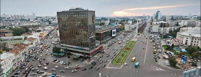 Peremohy Square is one of Площади города Киева.