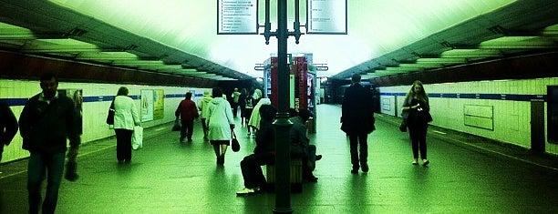 Метро «Пионерская» (metro Pionerskaya) is one of Метро Санкт-Петербурга.