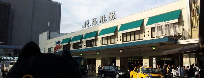 品川駅 (Shinagawa Sta.) is one of JR線の駅.