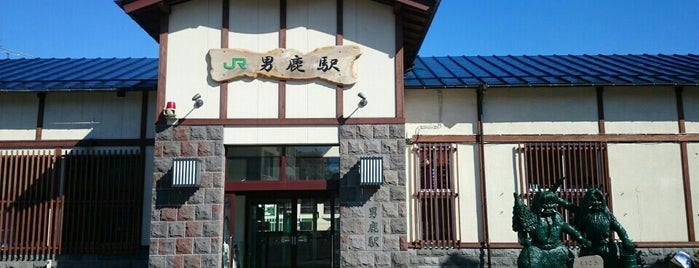 Oga Station is one of 東北の駅百選.