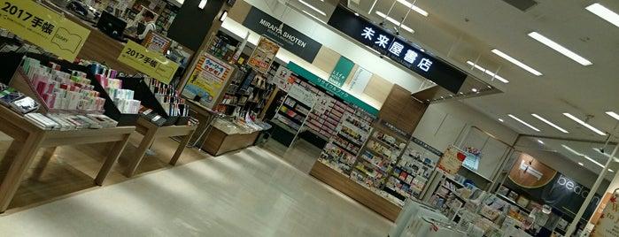 未来屋書店 東雲店 is one of Guide to 江東区's best spots.