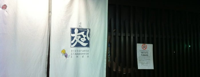 Tomoyoshi Endo is one of Restaurants milano.