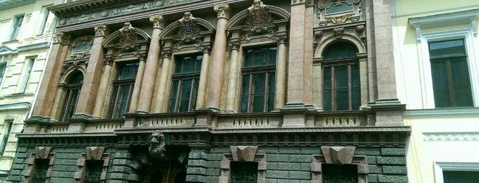Дом Ученых. Дом-музей Графа Толстого. is one of s i.