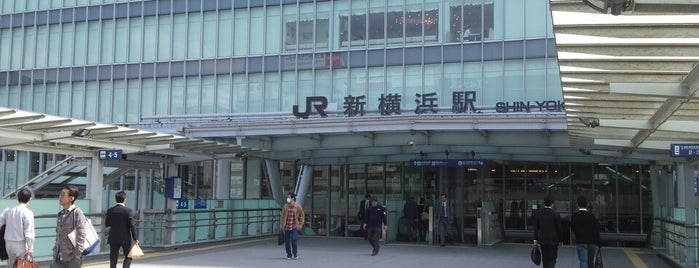 新横浜駅 (Shin Yokohama Sta.) is one of JR線の駅.