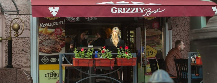 Grizzly Bar is one of Барыыы, клубешники.