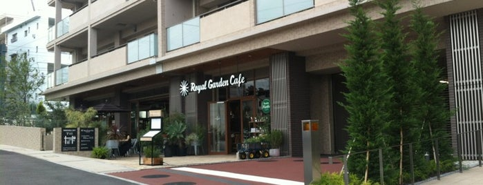 Royal Garden Cafe たまプラーザ is one of 東急沿線 Cafe・カフェ・喫茶店.