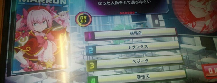 ゲームシティ 川口店 is one of beatmania IIDX 設置店舗.