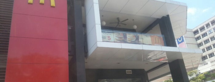 McDonald's & McCafé is one of 20 favorite restaurants.
