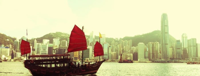 Victoria Harbour is one of Favorite Places Around the World.