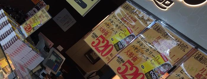 ピッコロ ホワイティ梅田店 is one of the 本店.