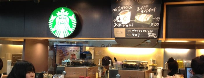 Starbucks Coffee JR新大阪駅店 is one of Starbucks Coffee.