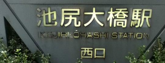 Ikejiri-ōhashi Station (DT02) is one of Xwxo.