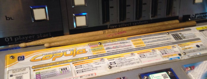 アドアーズ 西船橋店 is one of beatmania IIDX 設置店舗.