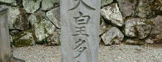大正天皇 多摩陵 is one of 歴史(明治~).