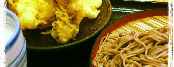 そば処吉野家 藤沢北口店 is one of お食事処.