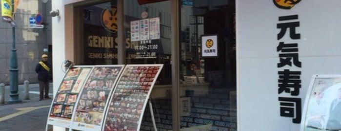 元気寿司 東武店 is one of the 本店.