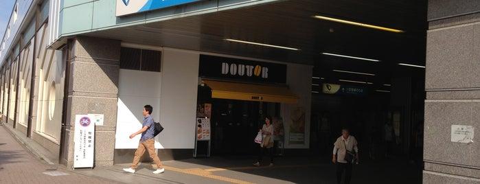 Soshigaya-Okura Station (OH13) is one of 豆知識.