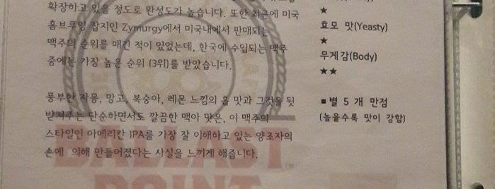 사계 is one of Hyunsoo's tips.