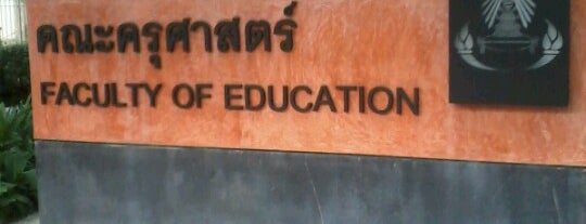 Faculty of Education is one of Chulalongkorn University.
