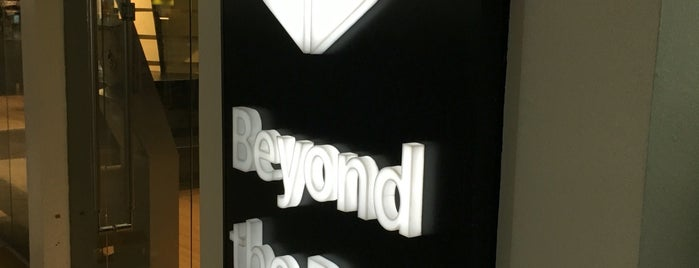 Beyond the Box is one of Guide to San Juan.