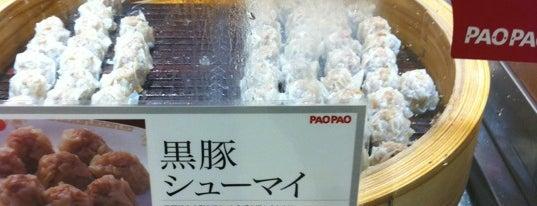 PAOPAO (パオパオ) 新宿店 is one of 気になる場所.
