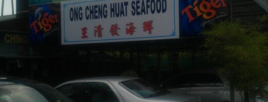 Ong Cheng Huat Seafood (王清发海鲜 - 椰脚) is one of Penang Foods.