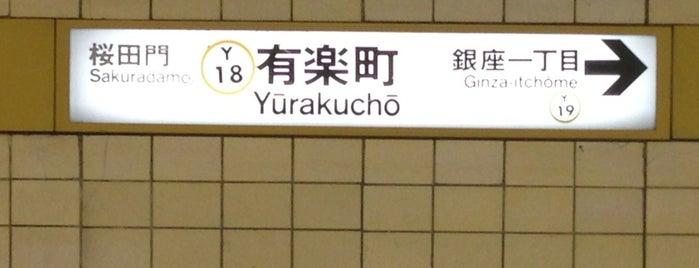 Yurakucho Line Yurakucho Station (Y18) is one of Station.