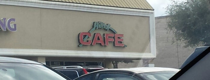 Hilltop Cafe is one of PHCC foods.