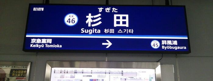 Sugita Station (KK46) is one of 京急本線(Keikyū Main Line).