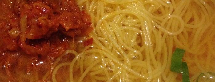 넘버원양꼬치 is one of Itaewon food.