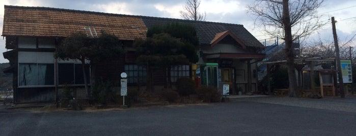 阿川駅 (Agawa Sta.) is one of JR.