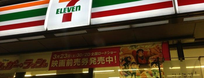 セブンイレブン 筑後赤坂店 is one of セブンイレブン 福岡.