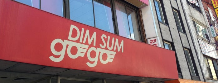 Dim Sum Go Go is one of NYC Chinatown Dumpling Tour.