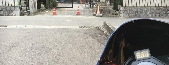 天養山 観音院 宝寿寺 (第62番札所) is one of 四国八十八ヶ所霊場 88 temples in Shikoku.