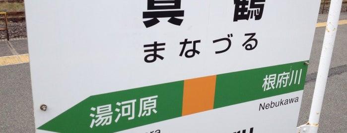 Manazuru Station is one of JR.