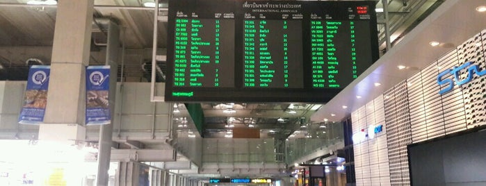Thai Immigration: Arrival Zone (West) is one of TH-Airport-BKK-1.