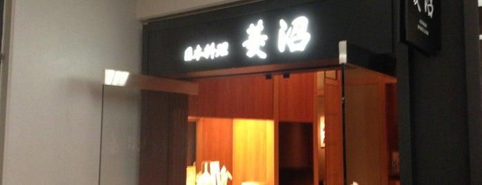 日本料理 菱沼 is one of Michelin Guide Tokyo (ミシュラン東京) 2012 [***&**].