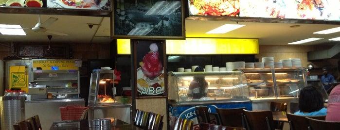 Restoran Kari Kepala Ikan Kampung Pandan is one of F&B.
