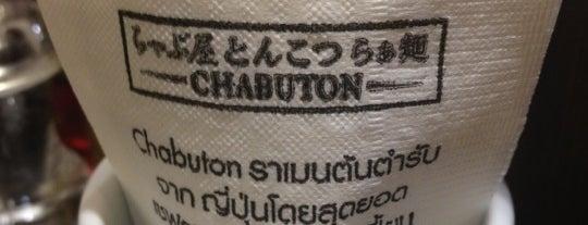Chabuton Ramen is one of Enjoy eating ;).